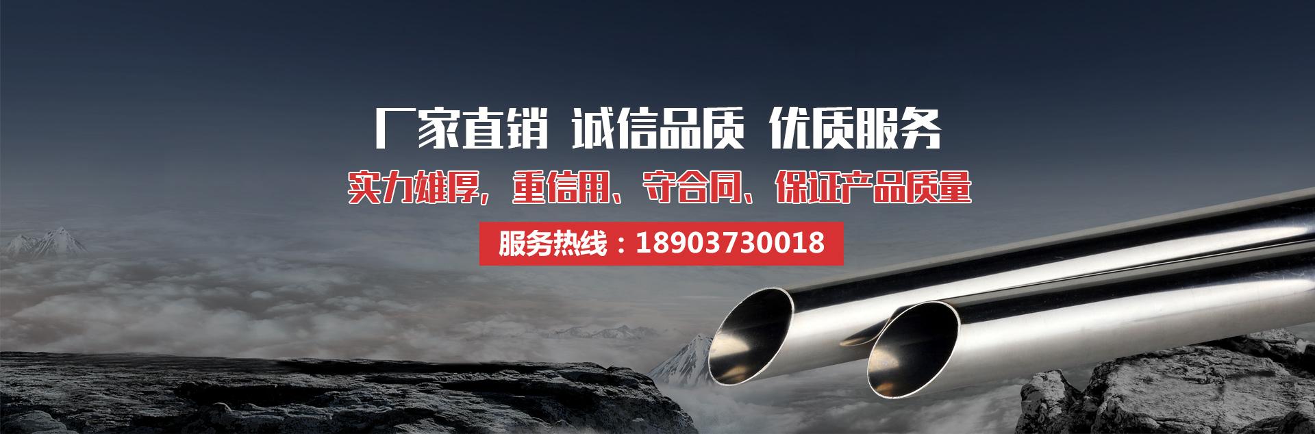 新乡市黄河雷竞技金属材料有限公司
